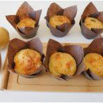 »Muffin aux pommes de terre - Recette de muffins aux pommes de terre Misya